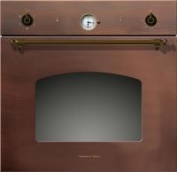 Электрический духовой шкаф Zigmund & Shtain EN 68.511 M -