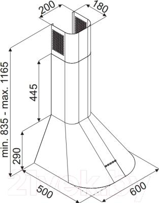 Вытяжка купольная Gorenje WHCR623E15W