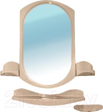 Комплект мебели для ванной Белпласт Купалинка с275-2830 (бежевый)