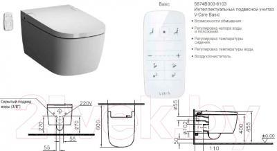 Унитаз подвесной VitrA V-Care Basic (5674B003-6103) - преимущества модели и габариты