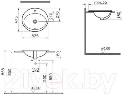 Умывальник VitrA S20 (5468B003-0001) - схема