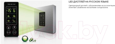 Холодильник с морозильником LG GA-B379SEQL