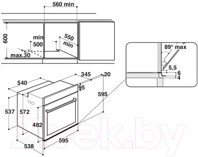 Электрический духовой шкаф Hotpoint FI4 854 C IX HA