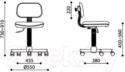 Кресло офисное Nowy Styl Logica GTS (C-3)