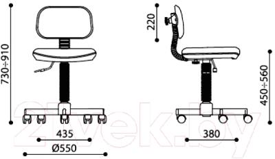 Кресло офисное Nowy Styl Logica GTS (C-73)