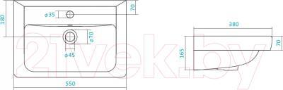 Умывальник накладной Santek Тигода 55 Мини (1WH302127) - схема