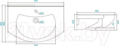 Умывальник накладной Santek Модерн 75 (1WH110177) - схема