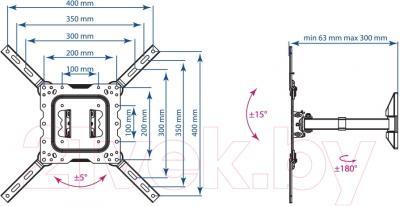 Кронштейн для телевизора Kromax Dix-17 (черный)