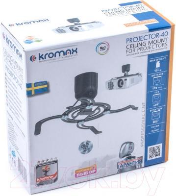 Кронштейн для проектора Kromax Projector-40 (черный)