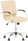 Кресло офисное Новый Стиль Samba Ultra GTP (Eco-07, 1.031) -
