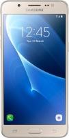 Смартфон Samsung Galaxy J5 (2016) / J510FN/DS (золото) -