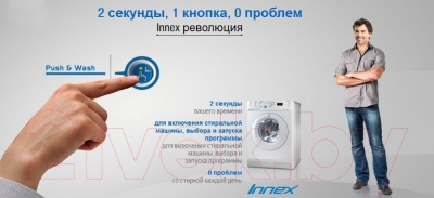 Стиральная машина Indesit BWSD 61051 1