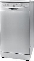 Посудомоечная машина Indesit DSR 15B S EU -