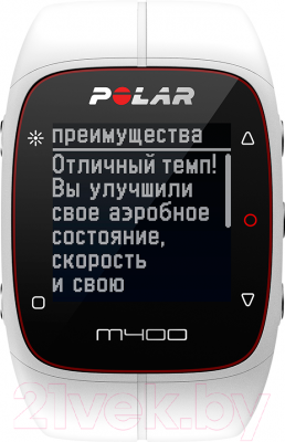 Фитнес-трекер Polar M400 HR (белый)