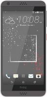 Смартфон HTC Desire 530 (белый) -