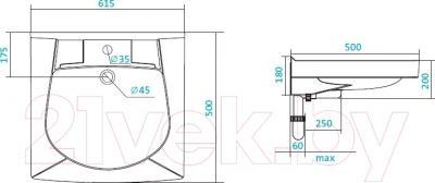Умывальник накладной Santek Пилот 50 (1WH110569) - схема