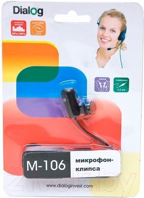 Микрофон Dialog M-106B
