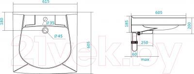 Умывальник Santek Пилот 60 (1WH110572) - схема