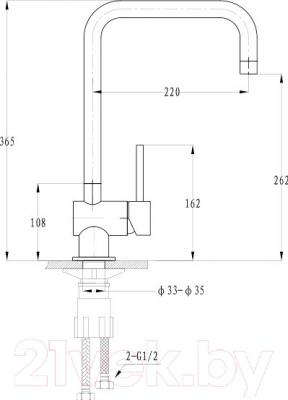 Смеситель Florentina Delta (33.03H.1110) Brandy - схема