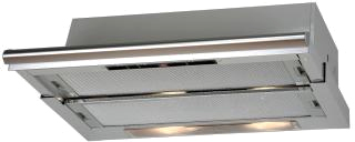 Вытяжка телескопическая Exiteq Retracta 502 (нержавеющая сталь) - общий вид