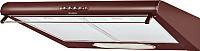 Вытяжка плоская Ciarko ZR (50, коричневый) -