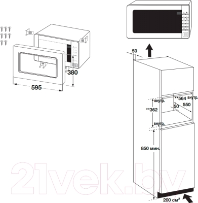 Микроволновая печь Samsung FW77SR-B - схема встраивания