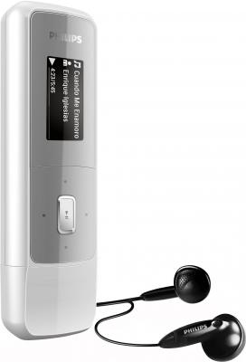 MP3-плеер Philips GoGear Mix SA3MXX02W/97 White - общий вид