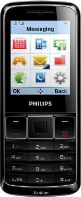 Мобильный телефон Philips X128 - общий вид