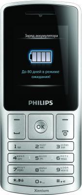 Мобильный телефон Philips Xenium X130 - общий вид