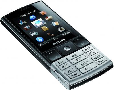 Мобильный телефон Philips X332 - общий вид