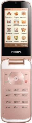 Мобильный телефон Philips F533 White - в разложенном виде