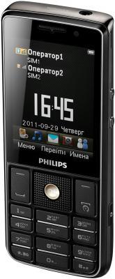 Мобильный телефон Philips Xenium X623 Black - общий вид