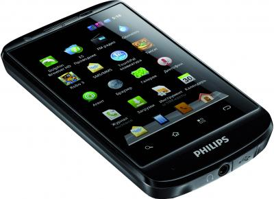 Смартфон Philips W626 Black - общий вид