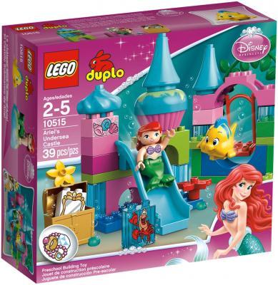 Конструктор Lego Duplo Подводный замок Ариэль (10515) - упаковка