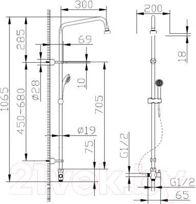 Душевая система Bravat Fit-R D283CP-2-RUS  - схема