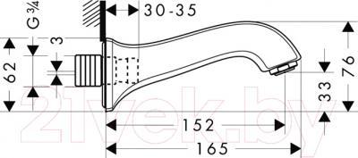 Излив Hansgrohe Metris Classic 13413000 - схема