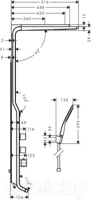 Душевая панель Hansgrohe Raindance Lift 27008000 - схема