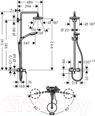 Душевая система Hansgrohe Croma Select S 27255400