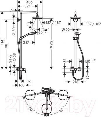 Душевая система Hansgrohe Croma Select E 27258400
