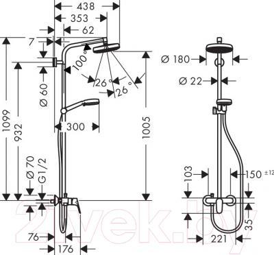 Душевая система Hansgrohe Crometta 27266400 - схема
