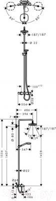 Душевая система Hansgrohe Croma Select E 27352400