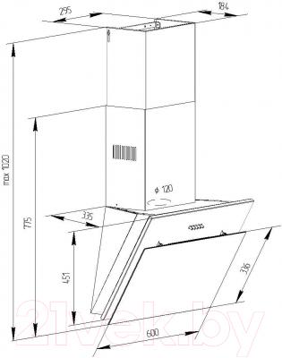 Вытяжка декоративная Pyramida NR-MG 60 White MU
