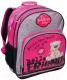 Школьный рюкзак Paso 15-167M -