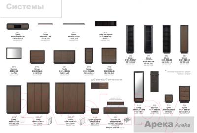 Шкаф Black Red White Areka S131-SZF3D/21 (дуб венге/дуб венге Магия)