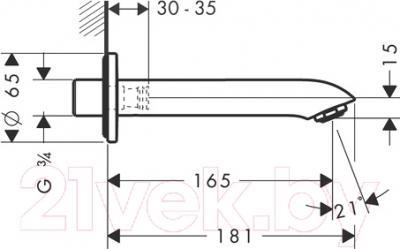 Излив Hansgrohe Metris 31494000 - схема