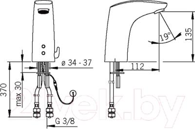 Смеситель Oras Electra 6222F