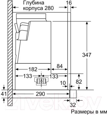 Вытяжка телескопическая Bosch DFS067K50