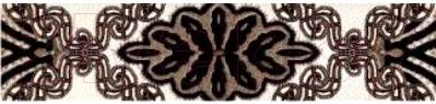 Бордюр Керамин Органза 5ШБ (275x62)
