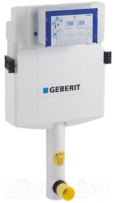 Сливной бачок Geberit Sigma UP320 / 109.300.00.5