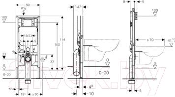 Инсталляция для унитаза Geberit Duofix 111.796.00.1 - схема